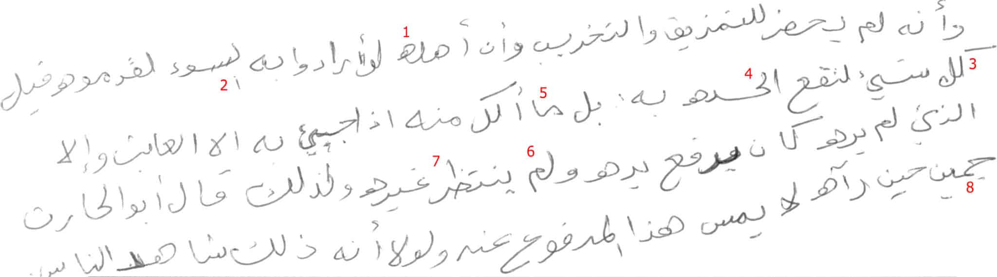 arabic-handwriting-01