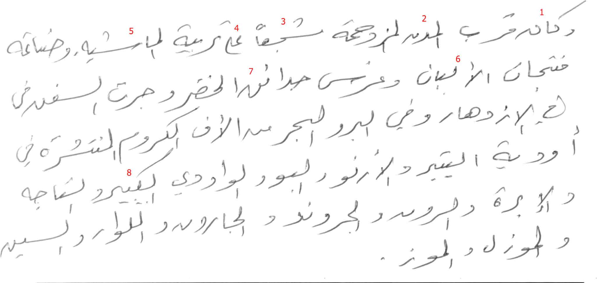 arabic-handwriting-06